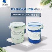 兴宇高分子 物美价廉液态胶厂家销售 液态胶厂商批发